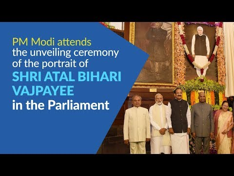 PM Modi attends the unveiling ceremony of portrait of Shri Atal Bihari Vajpayee in the Parliament