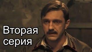 """Художественный многосерийный фильм о ВОВ """"До свидания, мальчики"""". 2- серия"""