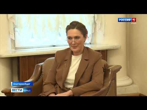 Итоговый выпуск «Вести-Урал» от 15 сентября