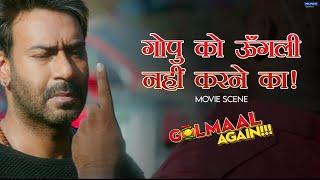 Gopal Ko Ungli Nahi Karne Ka   Golmaal Again   Ajay, Arshad, Tusshar, Shreyas, Kunal   Rohit Shetty