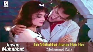 Jab Muhabbat Jawan Hoti Hai - Mohammed Rafi - Jawan