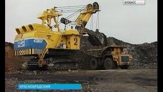 Новый рекорд кузбасских угольщиков