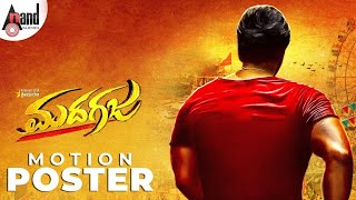 Madagaja Motion Teaser HD | Roaring Star Srii Murali | Umapathy S Gowda |Arjun Janya | Mahesh Kumar