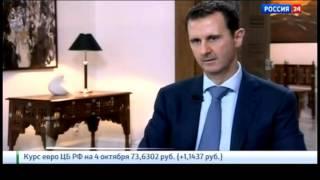 Башар Асад об эффективности проамериканской коалиции