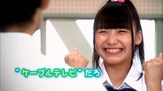 富山県ケーブルテレビ協議会ビエノロッシ・インターネットCM30秒
