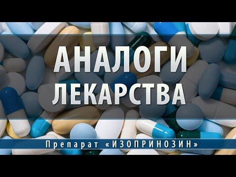 Лечение опухоли аденомы простаты народными средствами