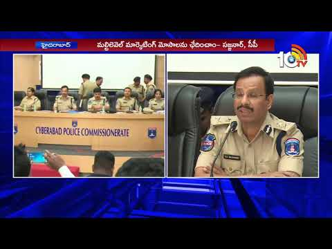 Cyberabad CP Sajjanar Press Meet Over Multi Level Marketing Scam | Hyderabad | 10TV