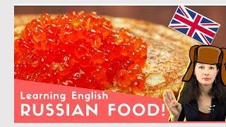Учим названия русских продуктов и блюд (русская еда на английском)