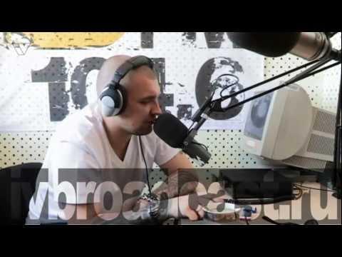 Баста интервью на DFM перед концертом в Ростове