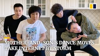 Mother-and-son duo's dance moves take internet by storm in China
