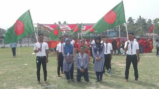 26th March Display In Stadium By Pabna Polytechnic Institute Rover Scout Group,pabna// Ppi Rover