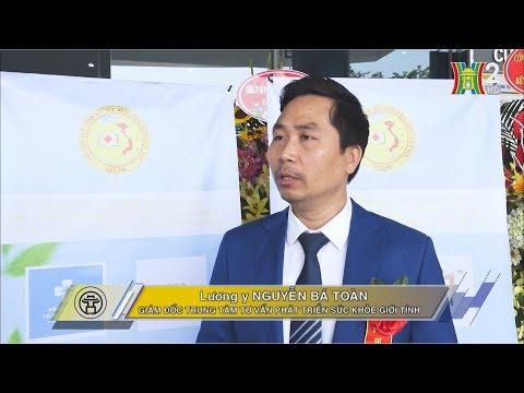 Lương Y Nguyễn Bá Toàn - Người thầy thuốc Nhân Dân