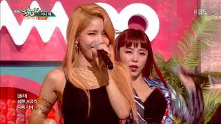 뮤직뱅크 Music Bank - 너나 해(Egotistic) - 마마무(MAMAMOO).20180720
