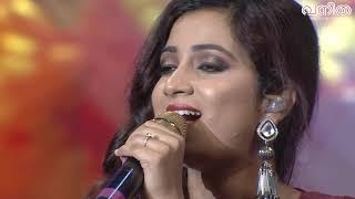 സൂപ്പർ ശ്രേയ..! തളരാതെ അര മണിക്കൂർ തുടർച്ചയായി | VANITHA FILM AWARDS 2018 | Part 11