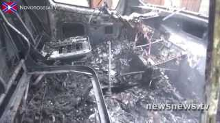 Смотреть онлайн Кошмарные последствия обстрела города Донецка