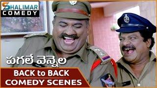 Pagale Vennela Movie || Jaya Prakash Reddy Back To Back Comedy Scenes || Shalimarcomedy