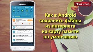 100 % Решение проблемы - Сбой загрузки файла на Android,  Память заполнена,  Мало свободной памяти.