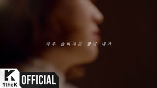 [Teaser] Hello Ga-Young(안녕하신가영) _ something special(특별히 대단할 것)
