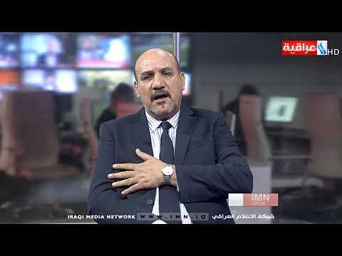 شاهد بالفيديو.. برنامج imn sport من العراقية imn تقديم حسين بديع الركابي 12-6-2019