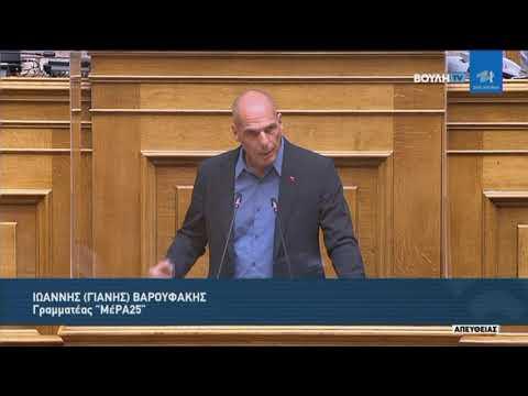 Ι. Βαρουφάκης (Γραμματέας ΜέΡΑ25)(Πρόληψη και αντιμετώπιση περιστατικών κακοποίησης) (30/09/2021)