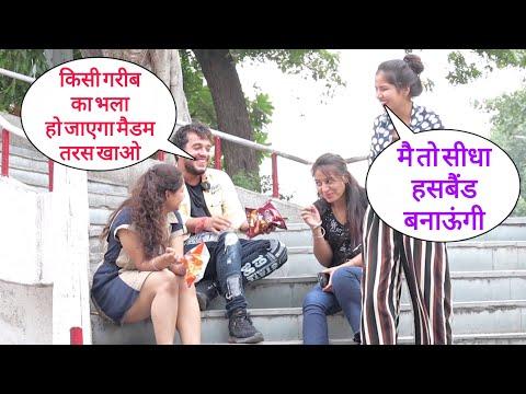 Kisi Garib Ka Bhala Ho Jaega Madem Thoda Tarash Khaya Karo Prank By Basant Jangra On Cute Girl