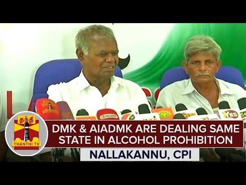 DMK-AIADMK-are-Dealing-Same-State-in-Alcohol-Prohibition--Nallakannu-Criticizes
