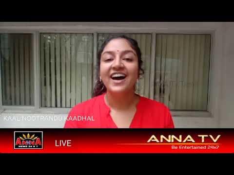 Download Kadhal Tv Video 3GP Mp4 FLV HD Mp3 Download - TubeGana Com