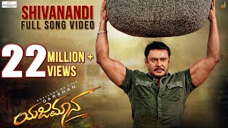 Yajamana | Shivanandi 4K Video Song | Darshan Thoogudeepa | V Harikrishna | Media House Studio