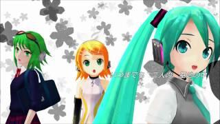 【Cover】secret Base - Kimi Ga Kureta Mono - (AnoHana ED)【Miku, Rin, GUMI】