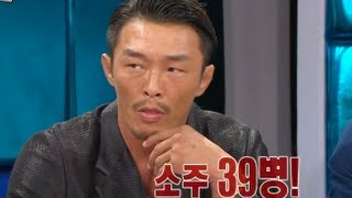 """[HOT] 라디오스타 - 추성훈의 주사 폭로, 파이터들의 주량 """"소주 39병?!!"""" 20130828"""