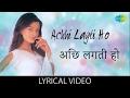 Achchi Lagti Ho with Lyrics    अच्छी लगती हो के बोल   Kuch Naa Kaho   Abhishek Bachchan, Aishwarya