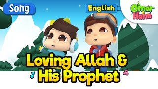 Islamic Cartoons For Kids | Loving Allah And His Prophet | Omar & Hana