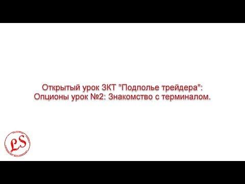 Зарабатывать в интернете украина