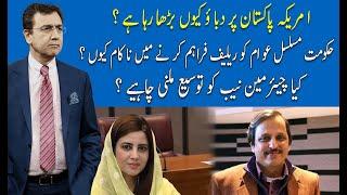 Hard Talk Pakistan with Dr Moeed Pirzada | 30 September 2021 | Zartaj Gul | 92NewsHD