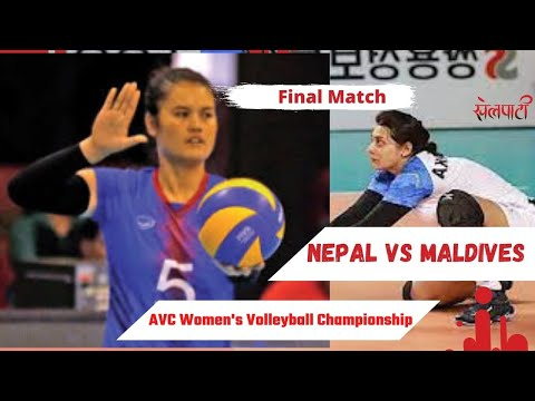Nepal vs Maldives  || Final Match || AVC Women's Volleyball Championship ||