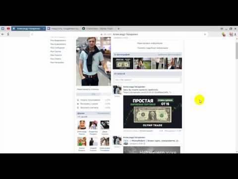 Btcon bllonare traler как заработать реальные деньги
