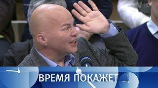 Мост в Крым. Время покажет. Выпуск от 26.04.2018