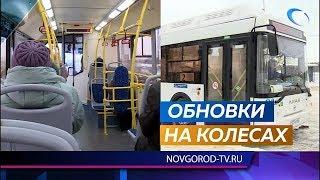 10 новых автобусов вышли на линию в Великом Новгороде