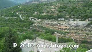 preview picture of video 'بلدة المشتاية'