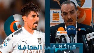 Les news du football algérien …. ( Affaire MCAlger – Sonatrach)