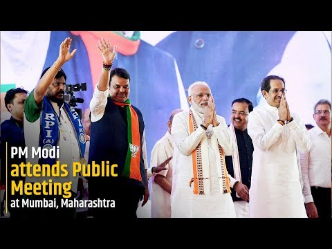 PM Modi attends Public Meeting at Mumbai, Maharashtra