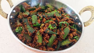 Best South Indian Style Bhindi Masala | WITH TIPS TO RETAIN GREEN COLOR OF BHINDI/OKRA/LADY'S FINGER
