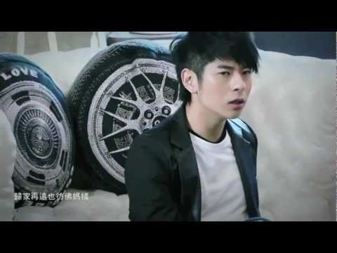 許廷鏗 - 螞蟻MV