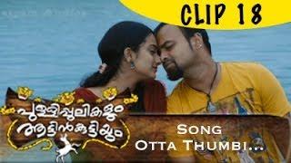 Pullipulikalum Aattinkuttiyum Clip 18   Song   Ottathumbi