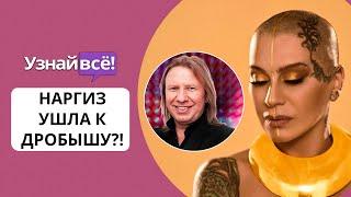 Наргиз нашла замену Максу Фадееву