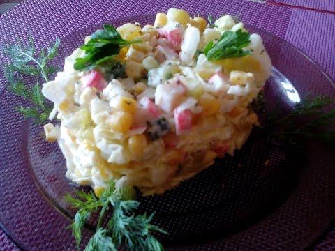 Салат из крабовых палочек,капусты и кукурузы!