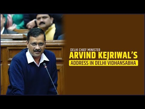 Delhi CM Arvind Kejriwal's address in Delhi Vidhansabha | LIVE