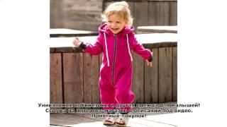 купить летнюю одежду для малышей