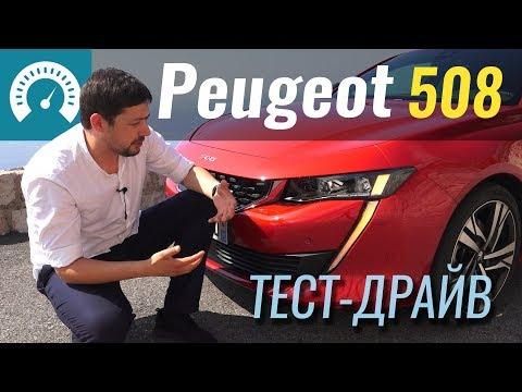 Peugeot  508 Лифтбек класса D - тест-драйв 1