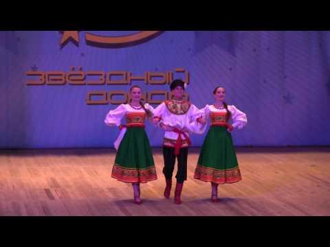 Оськина Анастасия, Савин Максин, Плетенская Анастасия